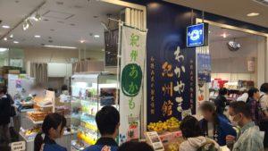 【随時更新】全国アンテナショップ物産館めぐり!有楽町・銀座・東京八重洲で全国周遊しよう!